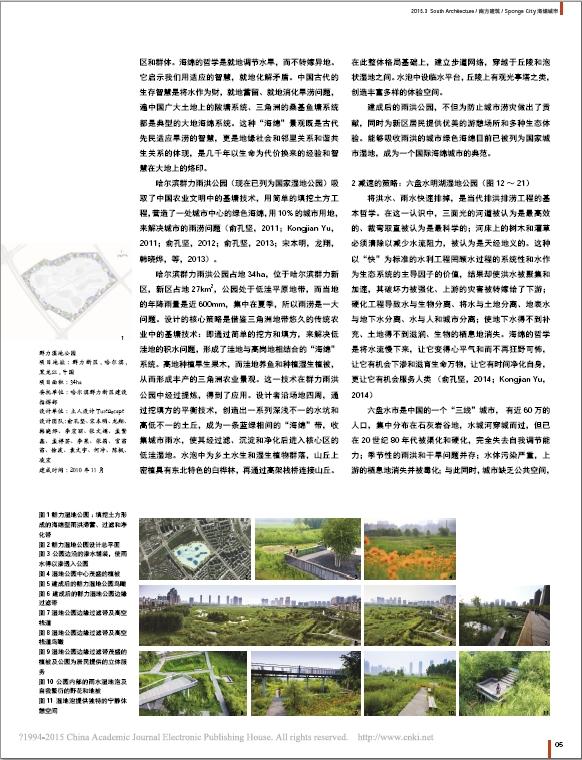 洪涝灾害动物疫病防控技术指南