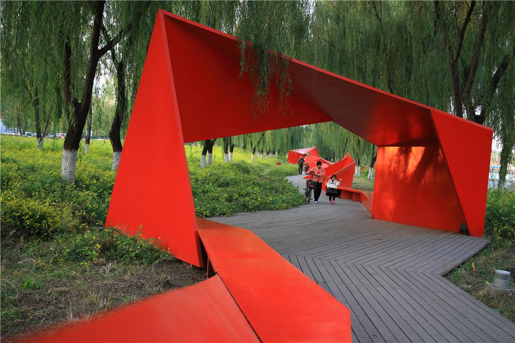 Urban Landscape Architecture Plan